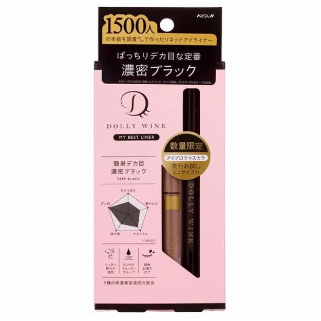 商品详情 - 日本 KOJI 蔻吉 DOLLY WINK 防水极细持久液体眼线液笔 黑色 1pcs - image  0