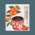Jujube Tea With Rose 3g x 15 Tea Bags