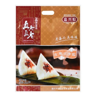 ZHENZHENLAOLAO Red Bean Rice Dumpling 5pcs 500g