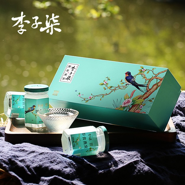Product Detail - LIZIQI Bird\'sI Nest 75g*8 - image 0