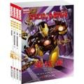 美国漫画·漫威:钢铁侠(套装1-4册)