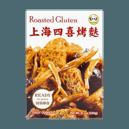 Roasted Gluten