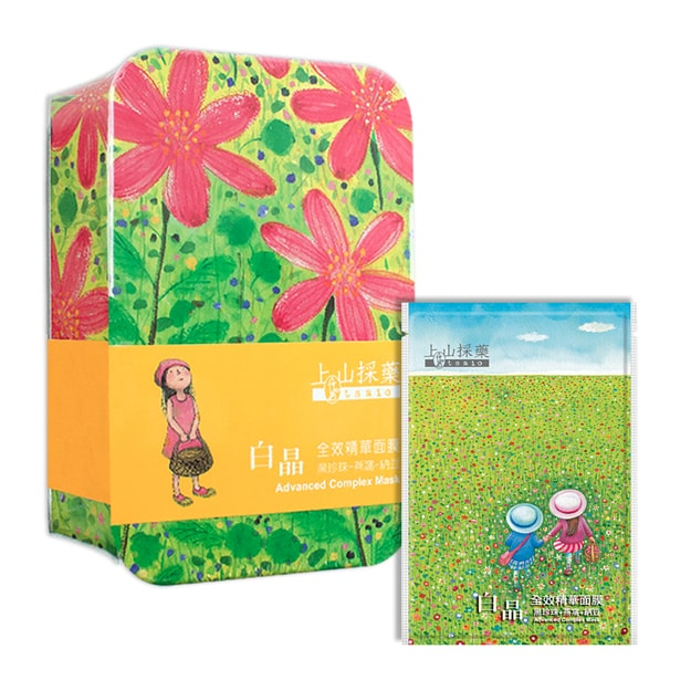 Product Detail - TSAIO Advanced Complex Mask Box 10pcs - image 0