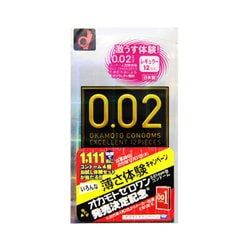 OKAMOTO 002 Condoms Excellent 12Pieces