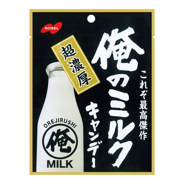 商品详情 - 日本NOBEL诺贝尔  我的牛奶超浓厚奶糖  80g - image  0