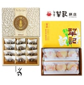 [Taiwan Direct Mail] WUPAOCHUN LI-JI TAICHUNG WU SHIAN Pineapple cake Mung bean bun *Specialty/Limited**World Champion*【