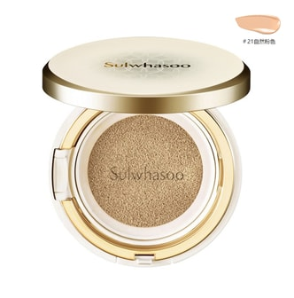 SULWHASOO Perfecting Cushion EX No.21 Natural Pink SPF50+ PA+++ 15g*2