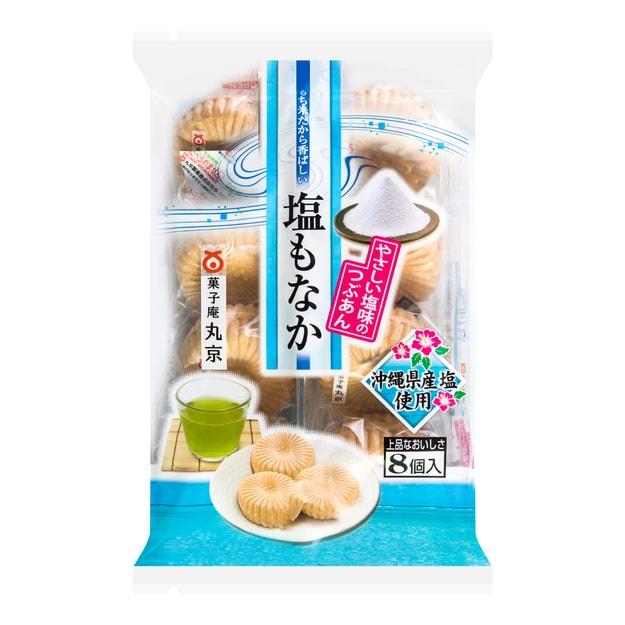 商品详情 - 日本丸京果子庵 盐蒸红豆饼  8枚入 208g - image  0