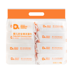Daddy's Choice Baby Cleaning Wipes for Hands and Face 25pcs*8 Packs