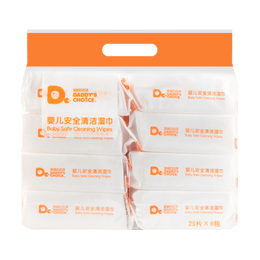 【Change Zipcode to 91789 to purchase】Daddy's Choice Baby Cleaning Wipes for Hands and Face 25pcs*8 Packs