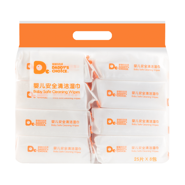 Product Detail - Daddy\'s Choice Baby Cleaning Wipes for Hands and Face 25pcs*8 Packs - image 0