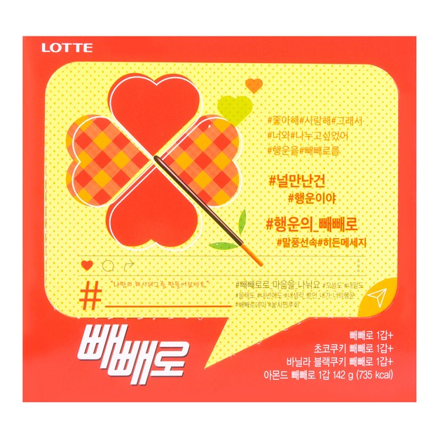 Product Detail - LOTTE PEPERO Biscuit Stick Heart Shape 142g - image 0
