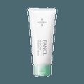 FANCL 芳珂||深层清洁粉刺护理保湿洁面乳||90g