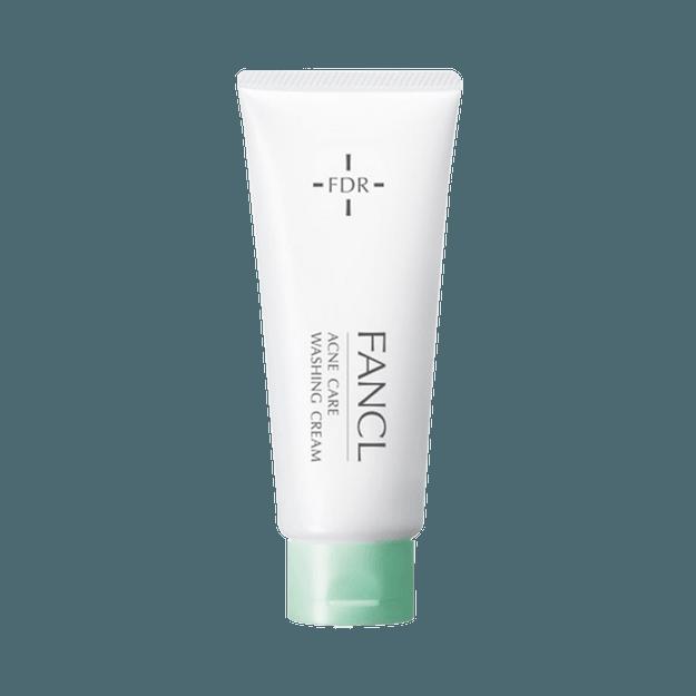 商品详情 - FANCL 芳珂||深层清洁粉刺护理保湿洁面乳||90g - image  0