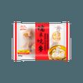 【冷冻】南翔糯米烧麦 300g