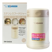 ZOJIRUSHI Stainless Steel Vacuum Food Jar Cream White 500ml SW-EAE50CC