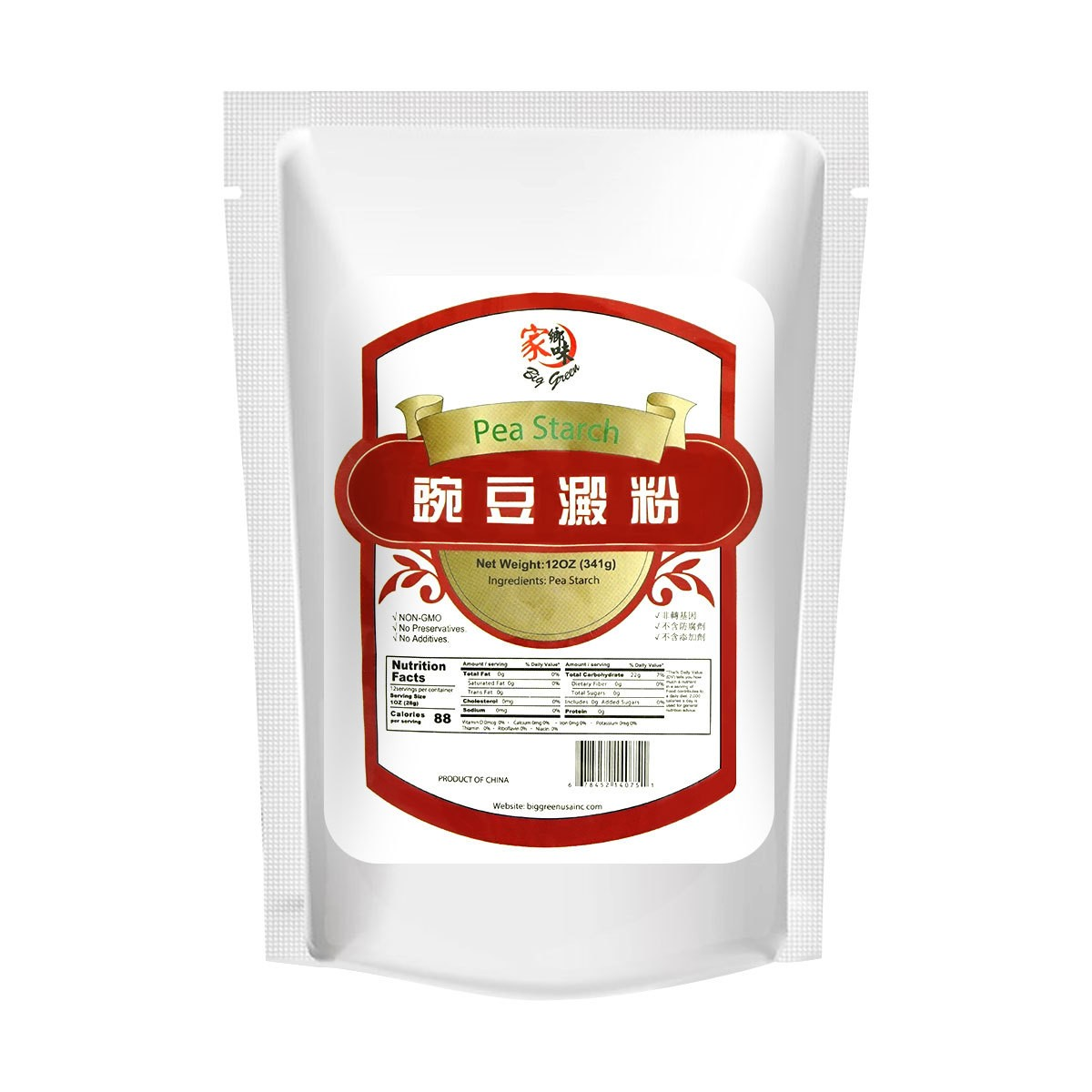 Yamibuy.com:Customer reviews:Pea Starch 341g