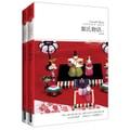 世界文学文库:源氏物语(套装上下册)
