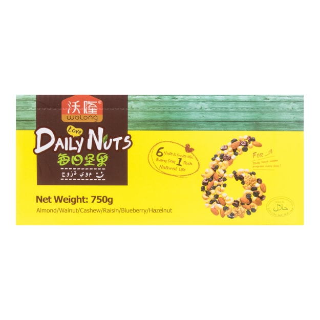 Product Detail - WOLONG Daily Nuts for Children 30 Day 750g - image 0