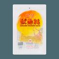 【尝味期限 12/1/2020】台湾珍珍 优质鲜美鱿鱼片 辣味  85g