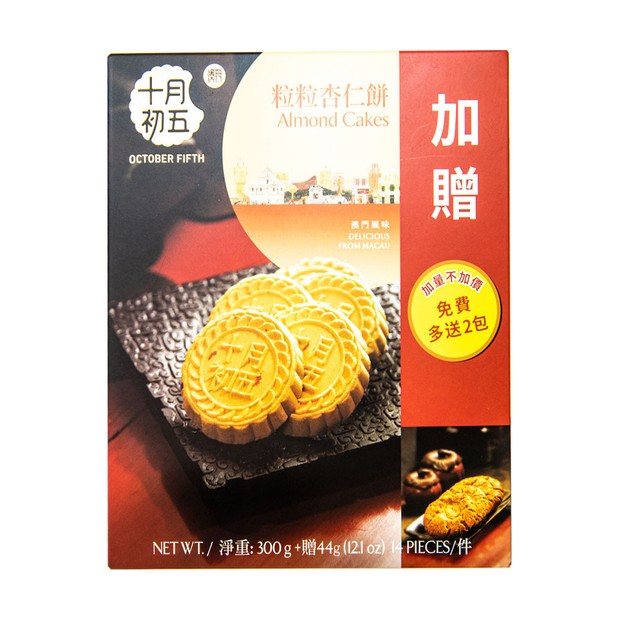 商品详情 - 十月初五 粒粒杏仁饼 300 克+ 赠44 克 - image  0