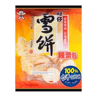 台湾旺仔 非油炸雪饼 经济包 350g