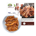 CHUNWEI KITCHEN Pork Ears Vacuum Packed Snack 453g