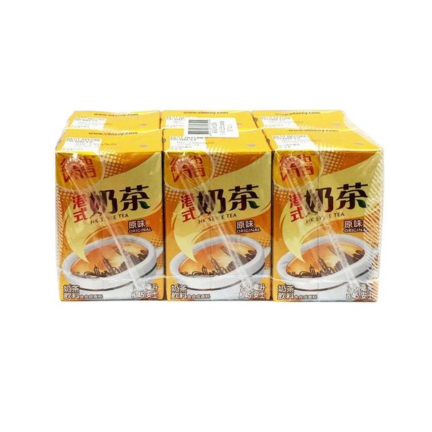 商品详情 - 維他港式奶茶原味 (50.70floz) - image  0