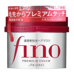 【特价回馈】【日本直邮】日本SHISEIDO资生堂 FINO 高效浸透修复发膜 受损发专用一次见效  230g COSME大赏第一位