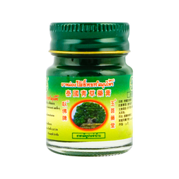 Thailand PHOYOK Herbal Ointment Balm 15g