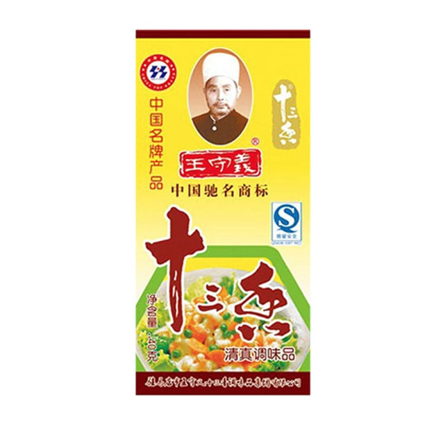 WANGSHOUYI Multi-Flavored Seasoning 40g