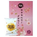 [台湾直邮] 星球工坊爆米花 樱花莓果口味 40g