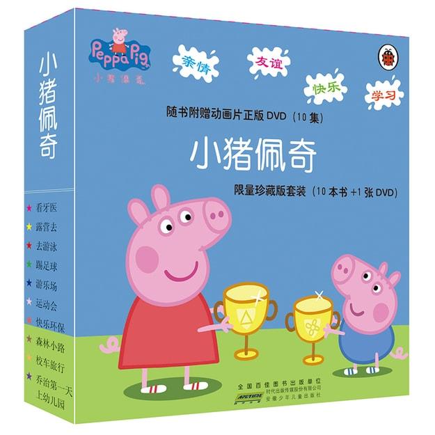 Product Detail - 小猪佩奇(套装全10册) - image 0