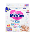 【New】MERRIES Baby Pant Diaper for Boy and Girl Newborn Size 0-5kg 96pc