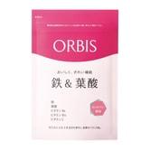 【日本直邮】日本POLA旗下 ORBIS 奥蜜思 营养铁叶酸咀嚼片特惠装150粒 贫血女性 孕妇备孕
