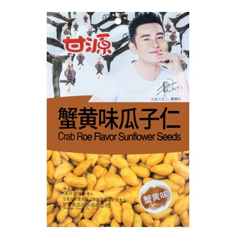 GANYUAN Roasted Sunflower Seeds (Crab Flavor) 138g