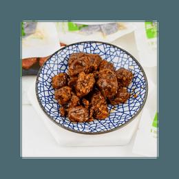 【Value Set】THREE SQUIRRELS Spicy Vegeterian Beef 130g*2 Packs