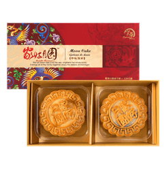 IMPERIAL PALACE Lotus Seed Paste & Red Bean Paste Mooncake with 2 Yolks 2pcs Gift Box 360g