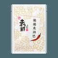 YUANXIAN Millet Rice Cracker 130g