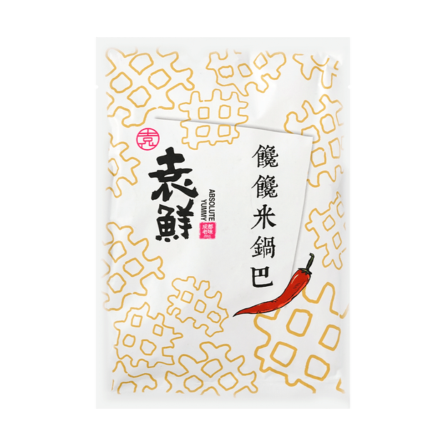 Product Detail - YUANXIAN Millet Rice Cracker 130g - image 0