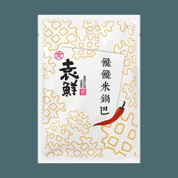 商品详情 - 袁鲜 馋馋米锅巴 130g - image  0