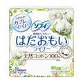 日本 UNICHARM SOFY 尤妮佳苏菲 天然棉敏感肌专用无香护垫 54pcs