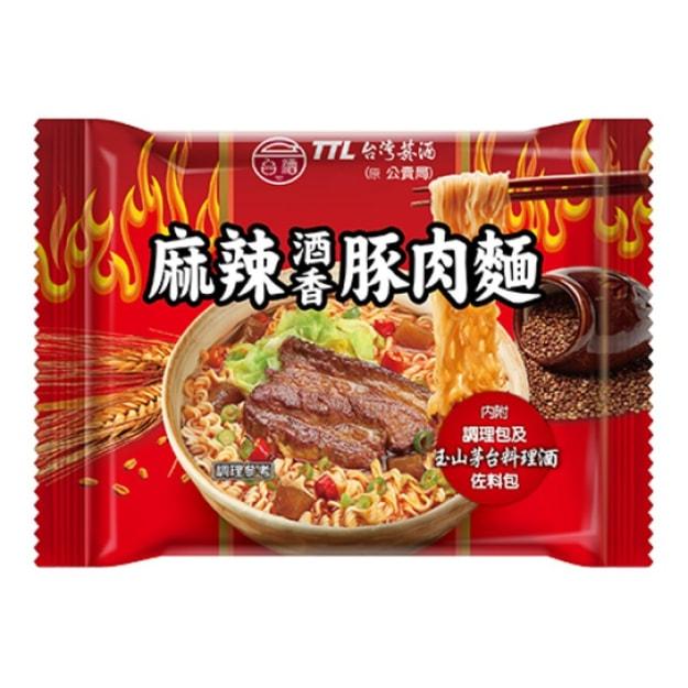商品详情 - [台湾直邮]台酒 麻辣酒香豚肉袋面 200g / 单包(限购2包) - image  0