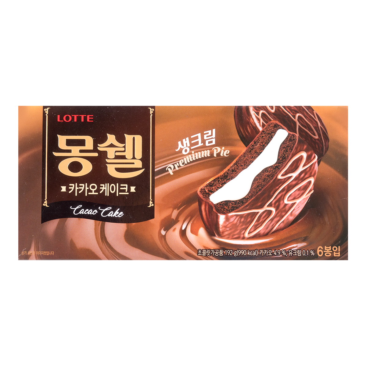Yamibuy.com:Customer reviews:【Clearance】LOTTE MON CHER Cacao Cake 6pcs 192g