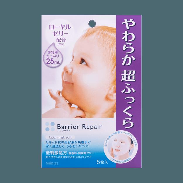 商品详情 - 日本MANDOM曼丹 BARRIER REPAIR 深层浸透弹力水润面膜 柔嫩肌肤款 5片入 - image  0