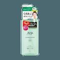 日本BCL AHA果酸温和去角质四合一卸妆水 添加滋养化妆水成分