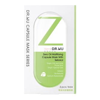 台湾DR.WU 零油光胶囊面膜 #Z 昆凌代言 3片入