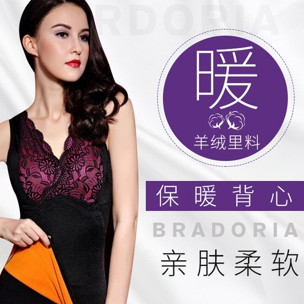 2dccfb83cf191 BRADORIA Shapewear Extra Thick   Warm Push-up Bra Camisole ™ Black XXL   10375 ...
