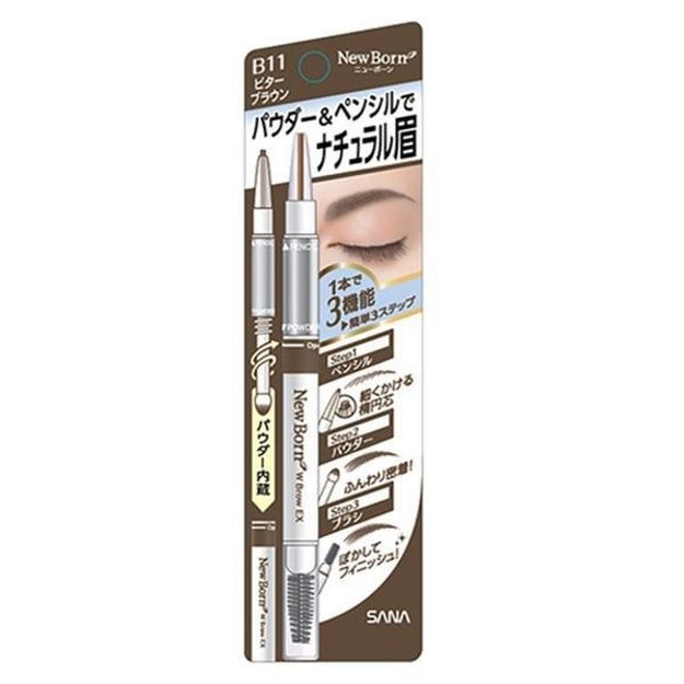 Product Detail - SANA New Born 3 Way Eyebrow Pencil #B11Brown Black - image 0