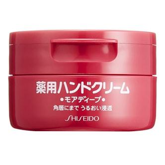 日本SHISEIDO资生堂 药用尿素水润护手霜 100g